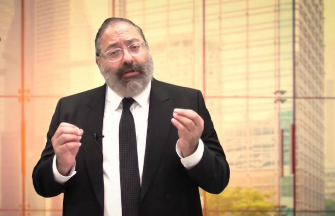 הרב יוסף יצחק גייקובסון