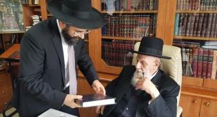 """הגר""""י ינון מגיש את ספרו לנשיא המועצת הגר""""ש כהן"""