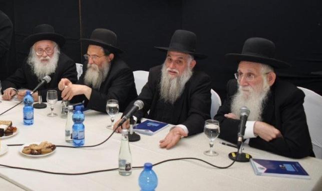 הדיון בוועדת רבני איחוד הצלה