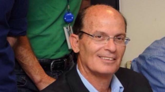 אבריאל בר יוסף, ארכיון
