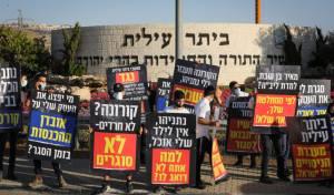 הפגנה נגד הסגר בביתר עילית
