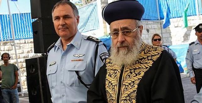 """הגר""""י יוסף ומפכ""""ל המשטרה"""