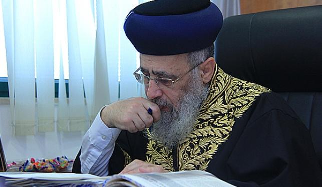 """הראשל""""צ הגאון רבי יצחק יוסף"""
