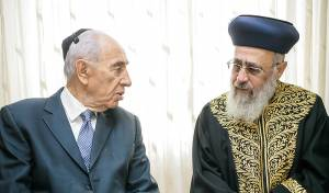 """הגר""""י יוסף והנשיא פרס, ארכיון"""