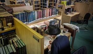 ספריה בירושלים. אילוסטרציה
