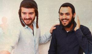 משה דדון וגיא קהלני בסינגל בכורה: אזמרה