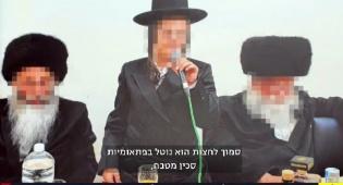 סבו של הנער שנרצח בידי אביו: נפלה פצצה
