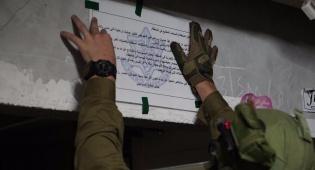 """צה""""ל החרים חומרים מבתי דפוס פלסטינים"""