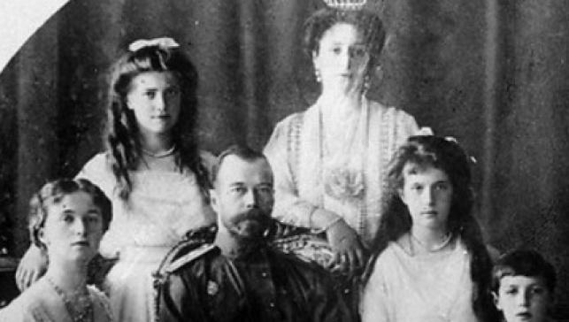 הצאר עם בני משפחתו