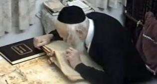 מרן הרב אלישיב