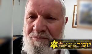 """הרב המרוקאי מספר: """"רעדנו מפחד בשואה"""""""