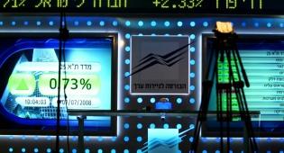 ירידה של 37% במספר החברות הנסחרות בבורסה