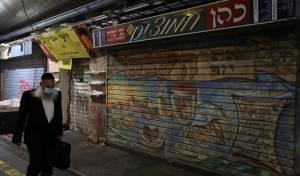 כך נראה 'מחנה יהודה' לפנות בוקר • גלריה