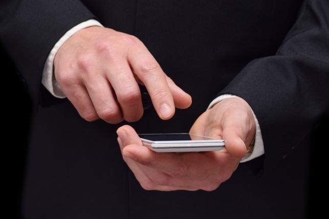 חדש: אפליקציית סידור עם צורת הדף