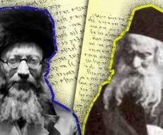 """ה""""אמרי אמת"""" מגור והרב קוק לצד המכתב - בלעדי: המכתב של הרב קוק לאדמו""""ר מגור"""