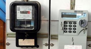 מונה חשמל - בשורה לצרכנים: מחיר החשמל יירד ב-2.3%