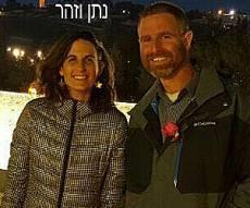 נתן מאיר וזהר מורגנשטרן - כשנה לאחר רצח אשתו: נתן מאיר התארס