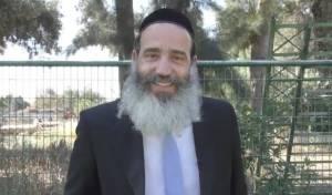 חיזוק יומי  עם הרב פנגר: לא בושה לבקש עזרה