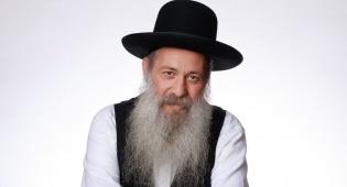 עוקר הרים // הרב בן ציון נורדמן