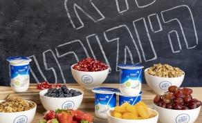 יתרון תזונתי גדול בפירות הוא הויטמינים והמינרלים שהם מכילים