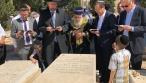 """60 שנה לפטירת הרב יצחק הרצוג זצ""""ל"""