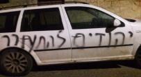 13 כלי רכב הושחתו בכפר הפלסטיני יאסוף