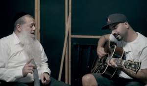 מאור אדרי והרב יגאל כהן בסינגל חדש: לנצח את הפחד