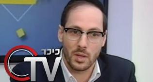 כיכר TV: משה גלסנר מסכם שבוע
