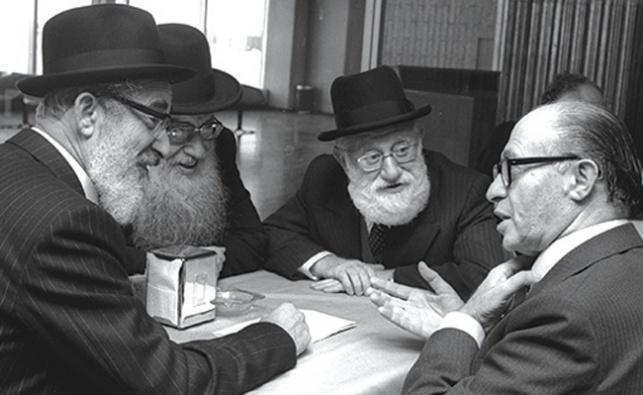 חרדים לקורת גג // אברהם דוב גרינבוים
