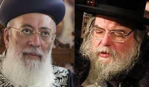 """האדמו""""ר מבעלזא והרב שלמה משה עמאר"""