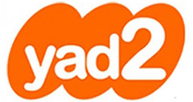 כולם חדשים אתר 'יד2' נמכר ב-806 מיליון שקלים - כיכר השבת RO-06