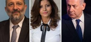 """נתניהו, אורלי לוי ודרעי - סקר חדש: הליכוד - 28, אורלי לוי - 8, ש""""ס - 4"""