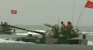 הסינים מציגים: טנק אמפיבי חדש • צפו