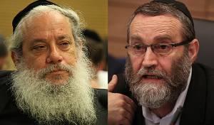 משה גפני וחנוך זייברט