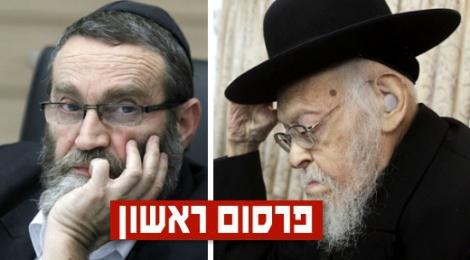 """עדות בבי""""ד: גפני  הטעה את הרב אלישיב"""