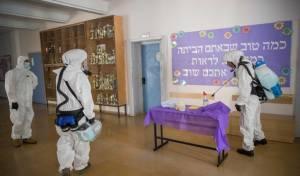 קורונה, בגימנסיה העברית