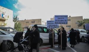 מחאת נשים ליד לשכת גיוס, אילוסטרציה