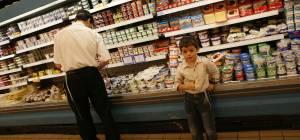 אילוסטרציה - שימו לב: תנובה הפחיתה את החלב בשוקו