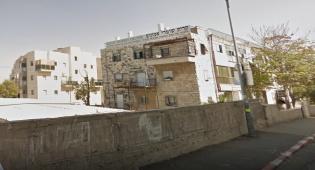 קרית שומרי אמונים בירושלים