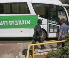 'אוטובוס-שבת'. אילוסטרציה