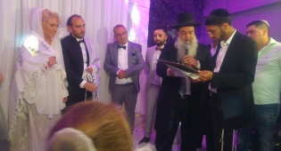 החופה בחתונה