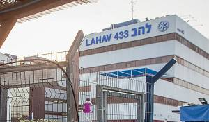 משרדי להב 433 - חשד לשחיתות: 14 נחקרים ב'להב 433'