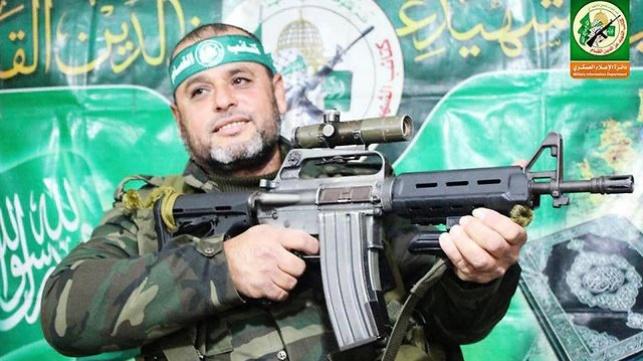 מוחמד מקאדמה, המחבל שנהרג