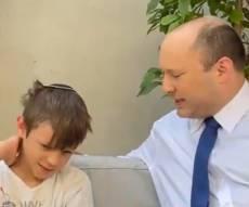 נפנף: הבן של בנט לא אהב את תנוחת אביו