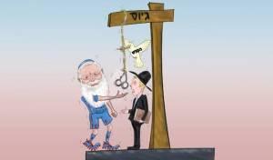 הקריקטורה של 'הפלס' - קריקטורת 'הפלס' נגד בן דהן - אינה הסתה