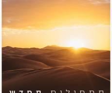 אמני ישראל בשיר קרבה לבורא עולם • צפו