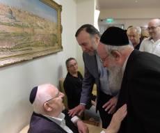 נחום אבלים אצל הנשיא עם ח״כ לשעבר מוזס ואיש החסד דודי הגר