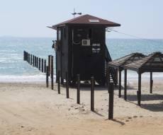 החוף בנפרד בלי מחיצות