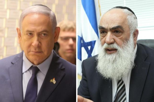 הרב יצחק פרץ וראש הממשלה נתניהו