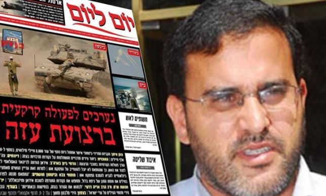 יצחק קקון על רקע שער העיתון
